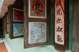 wooden shutters & Chinese script
